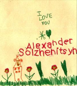 I love Alex S